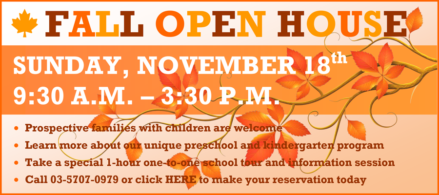 KPIS FALL OPEN HOUSE
