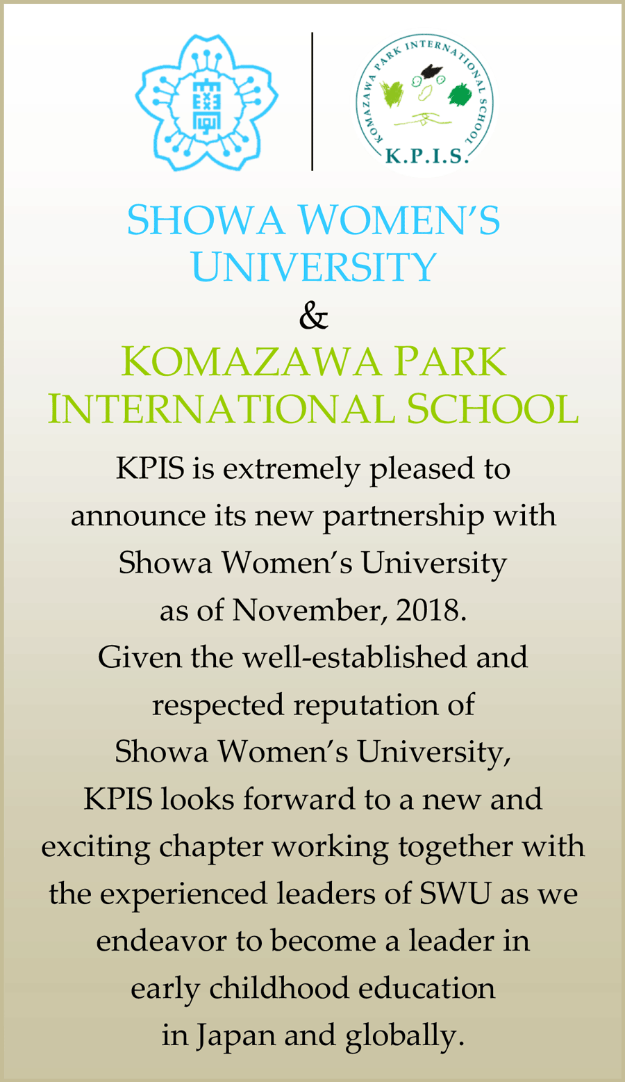 SHOWA WOMEN'S UNVERSITY and KPIS | KOMAZAWA PARK INTERNATIONAL SCHOOL