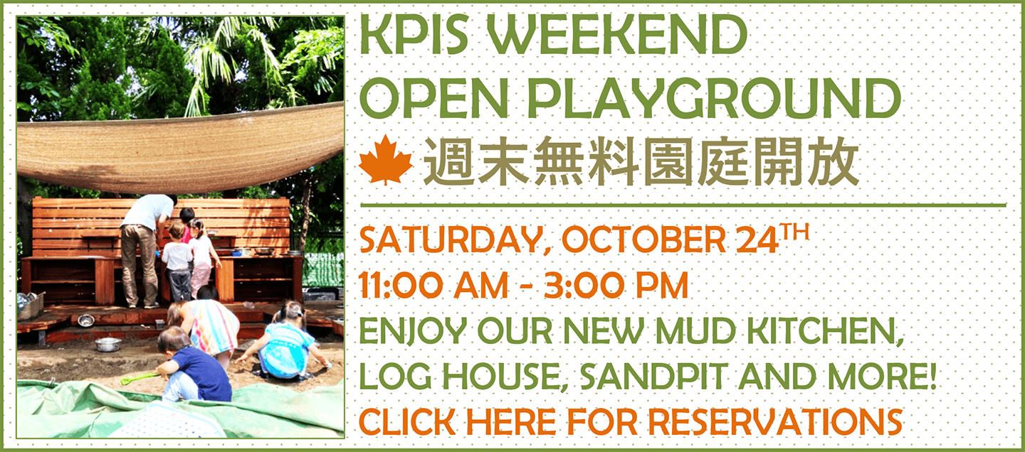 Komazawa park international school October 24's Weekend Open Playground